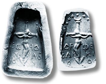 The Orpheos Bakkikos seal and cast